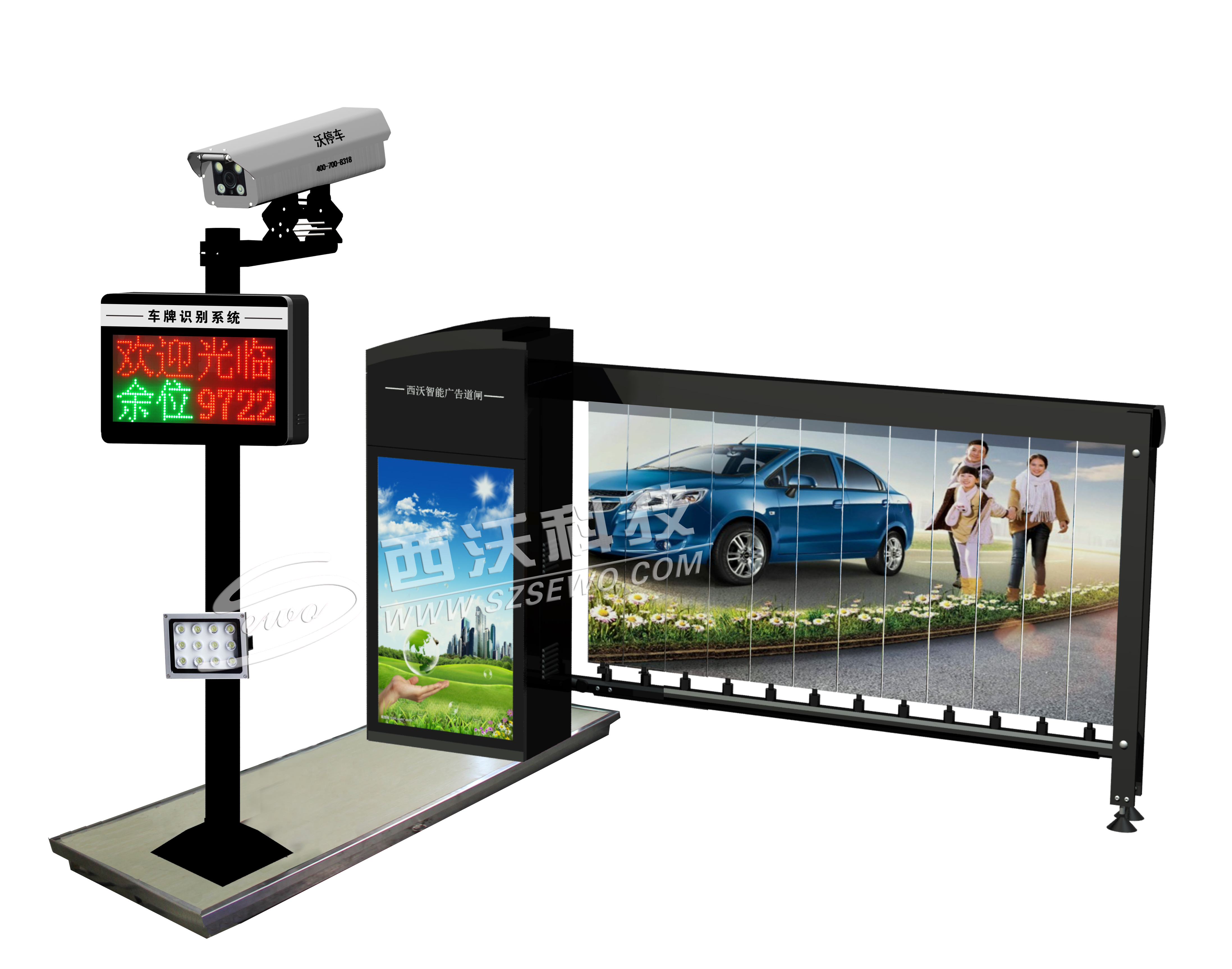 視頻檢測路側智慧泊車系統