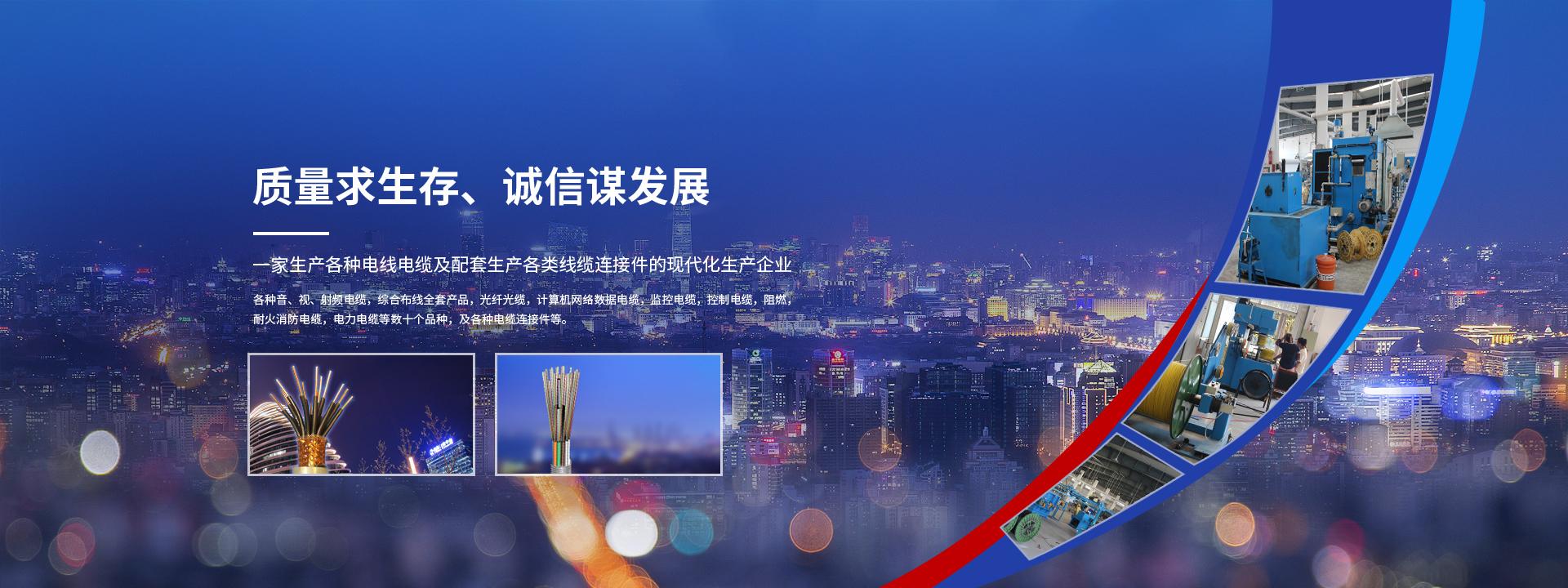 万博手机app最新版_万博manbetx下载地址_万博app登陆