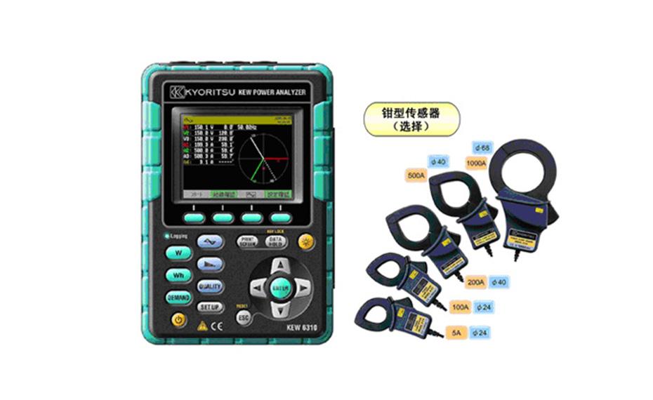6310電力計(電能質量分析儀)