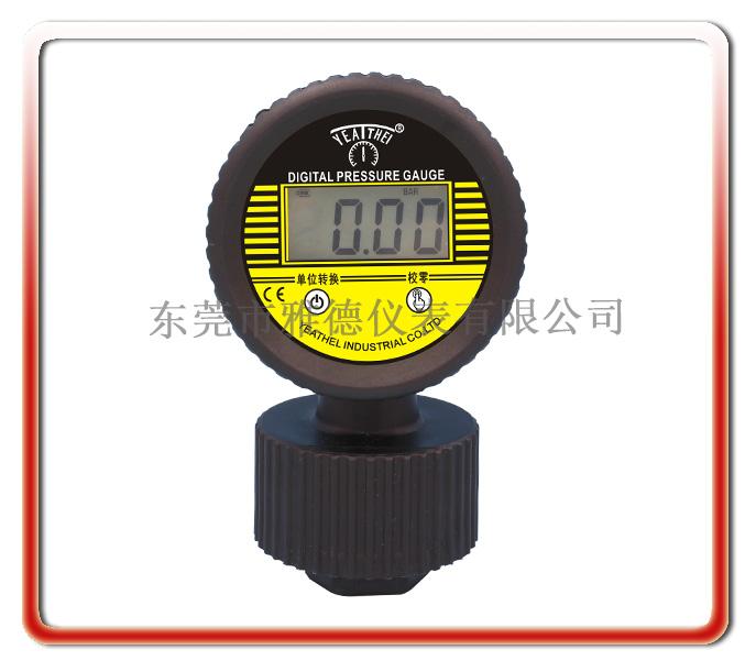 LCD PP隔膜數顯壓力表(電池供電)