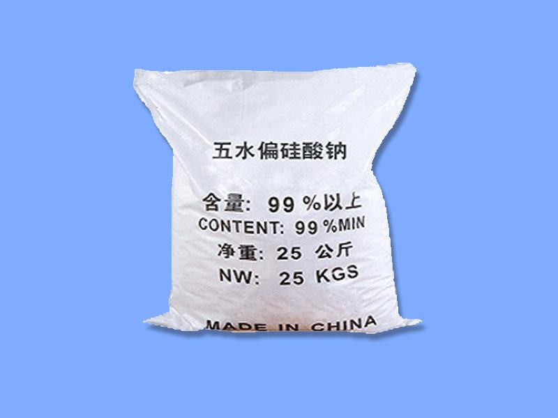 五水偏硅酸鈉