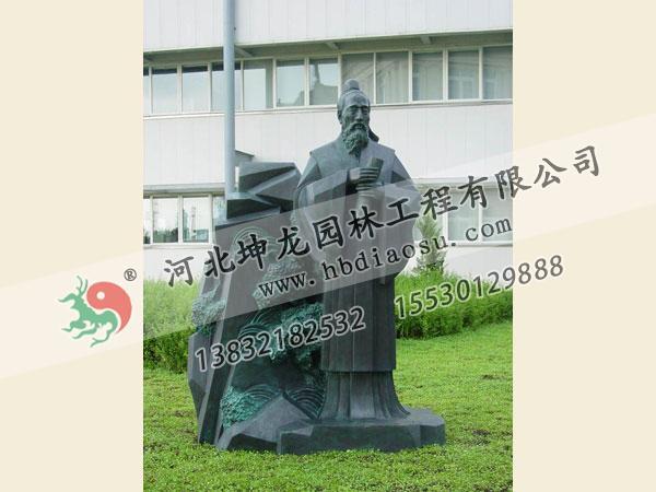校園銅雕003