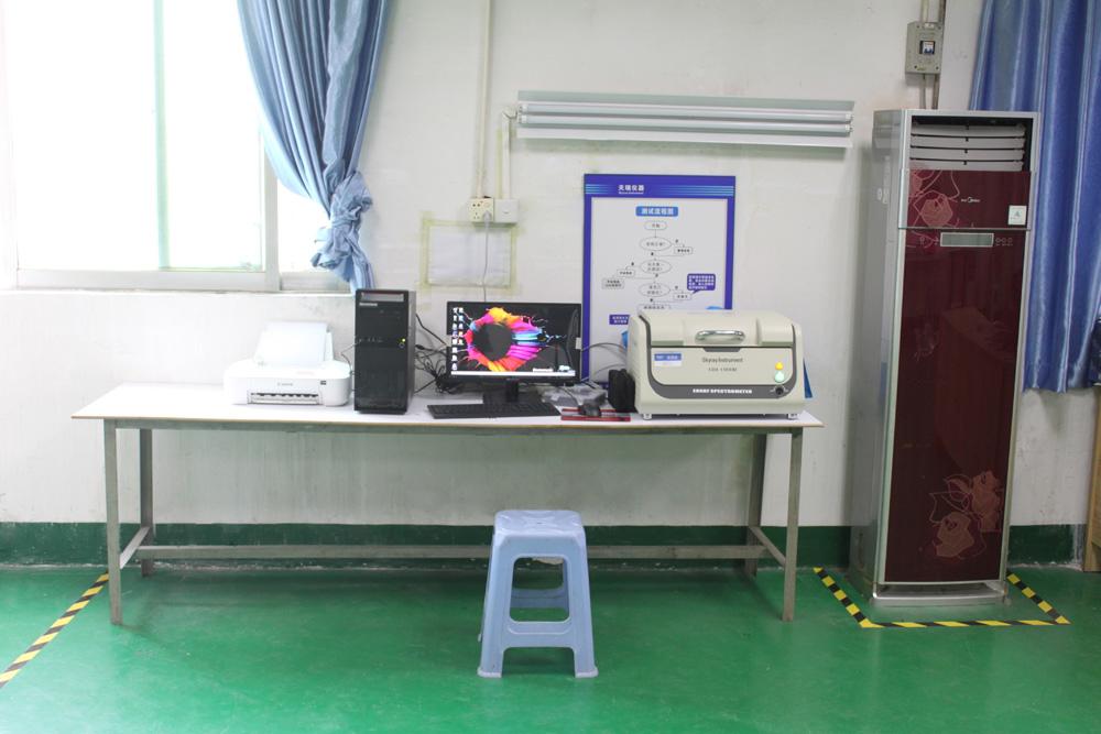 光谱测试仪