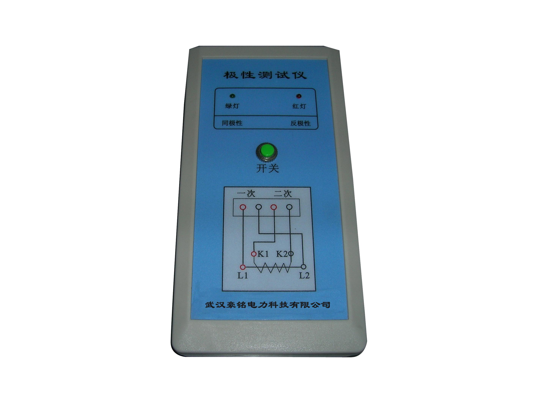 HMJX-2000極性測試儀