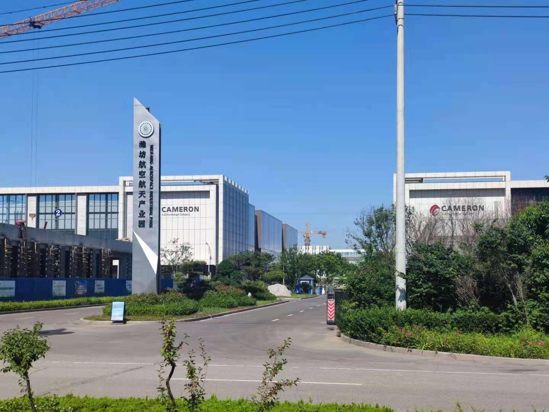 濰坊航空航天產業園