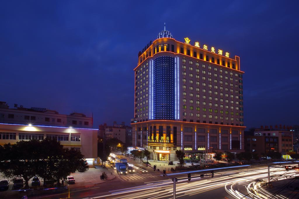 東莞虎門威爾曼酒店