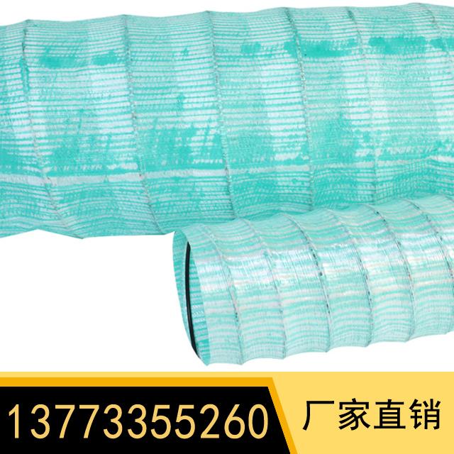 軟式透水管  型號:Φ200mm