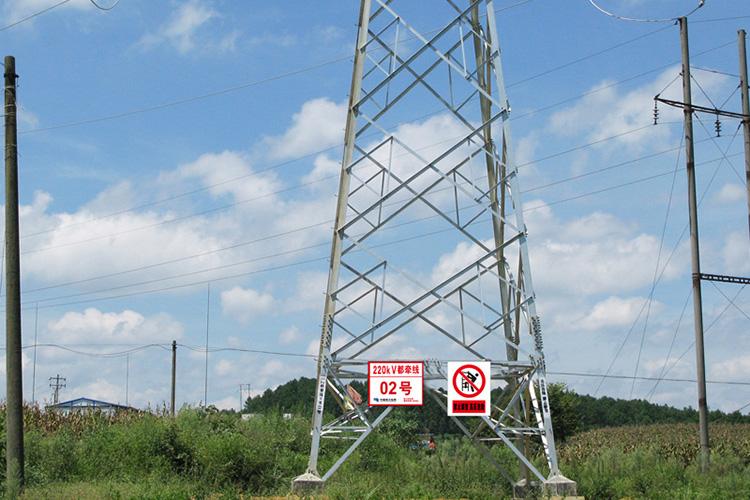 線路標示牌