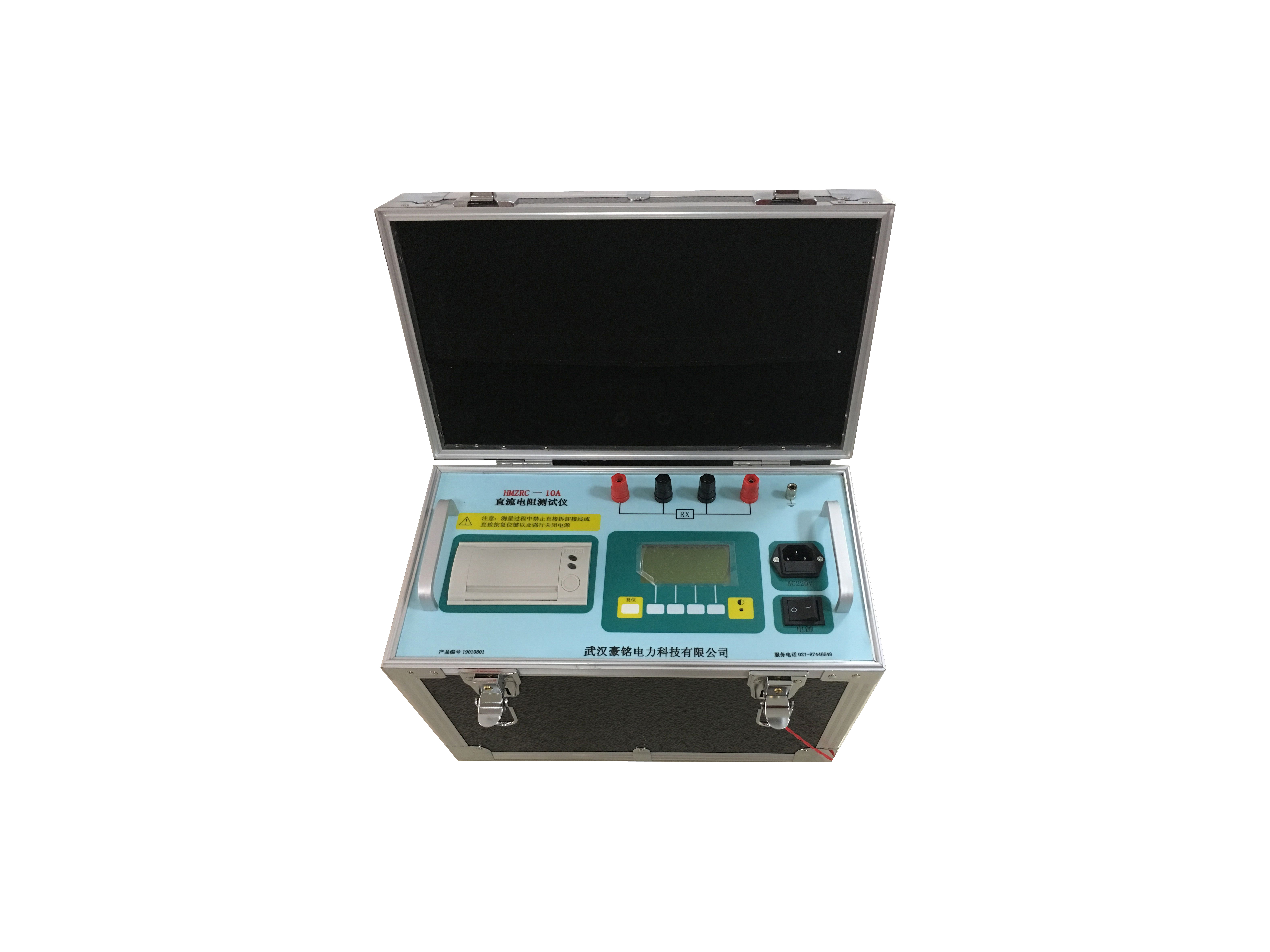 HMZRC-10A直流電阻測試儀