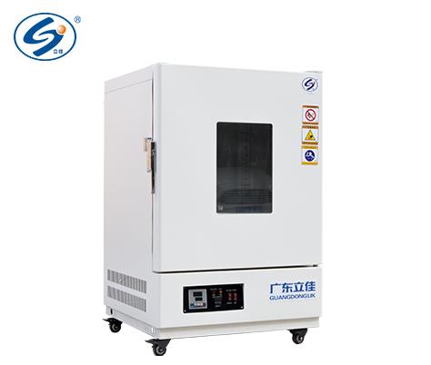 LJ101電熱鼓風干燥箱
