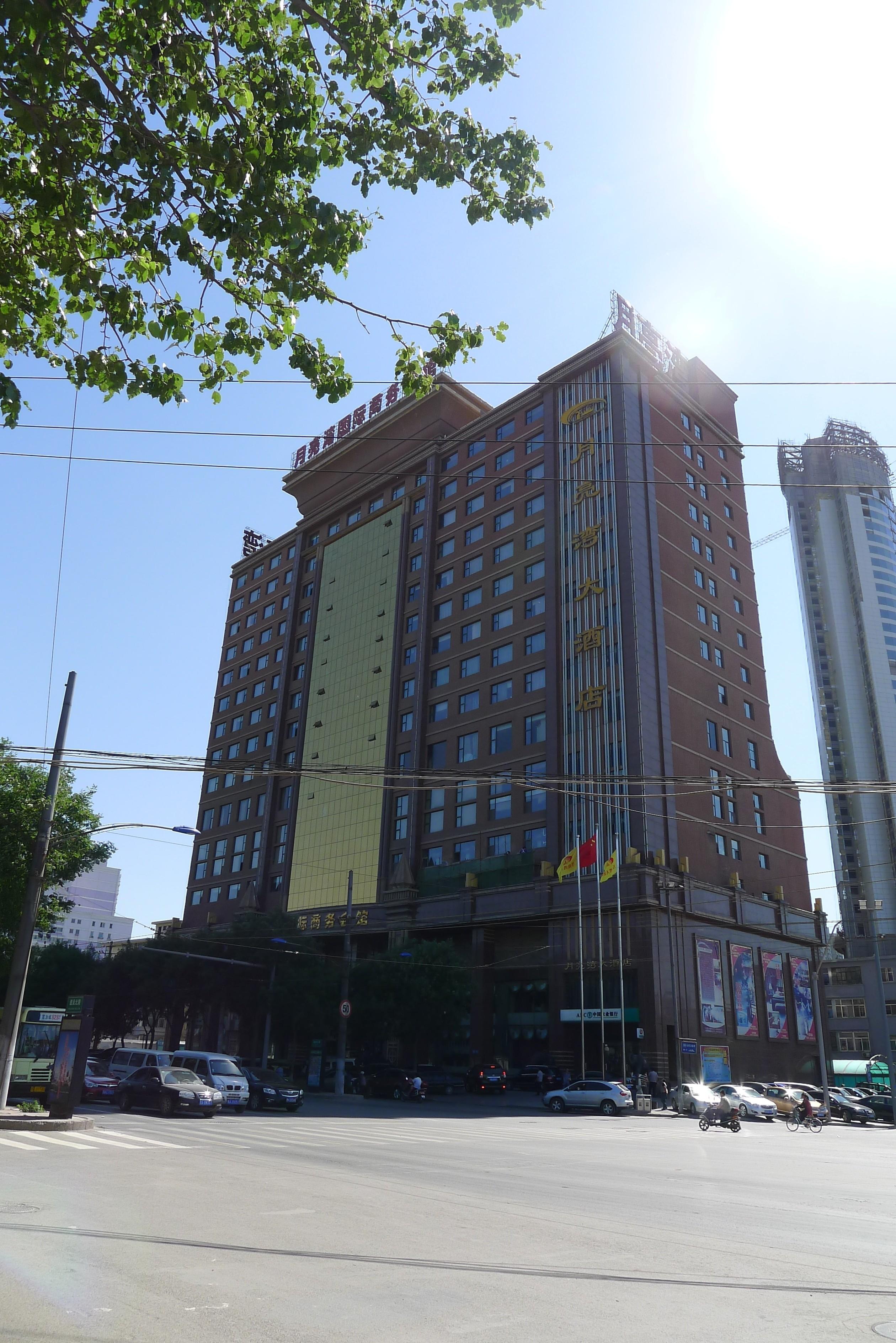 月亮灣大酒店