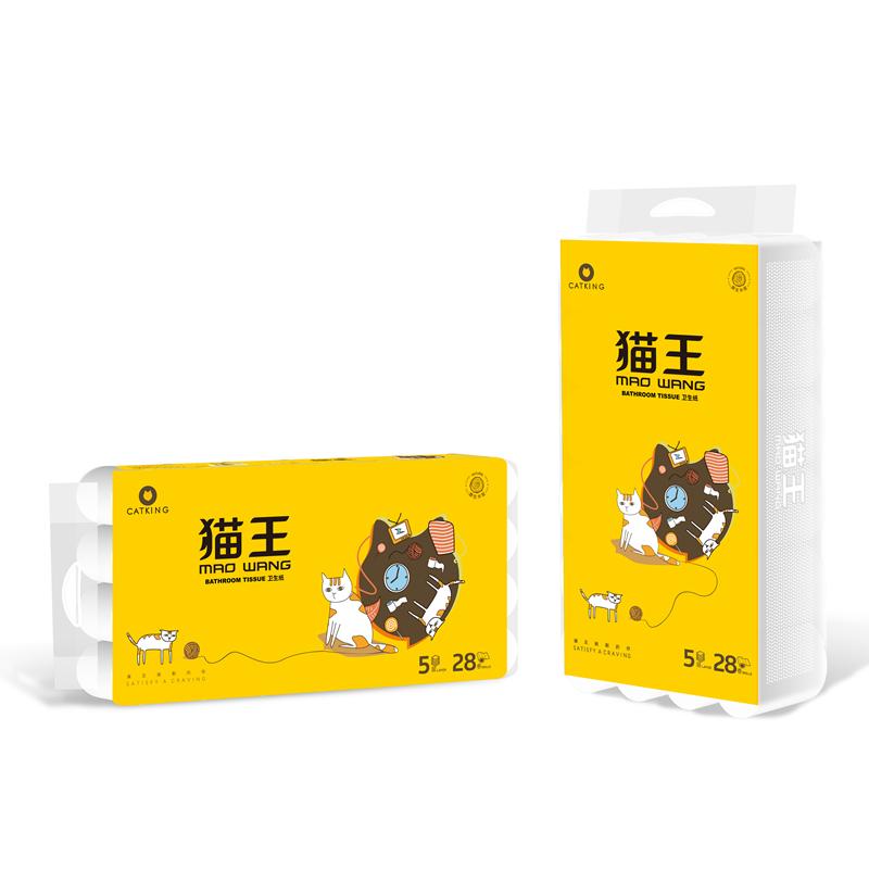 淳韌9斤28卷(MCR18)