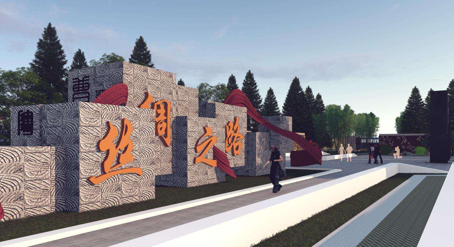 西安市莲湖区绿道专项规划