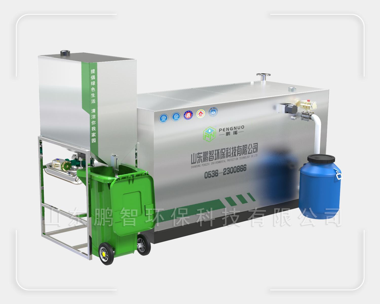 G型油水分離設備