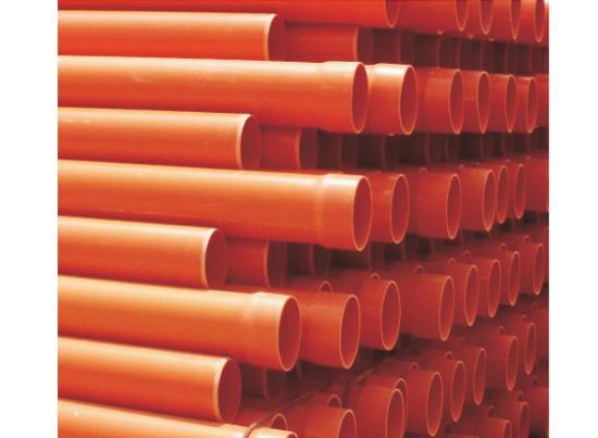 氯化聚氫乙烯(PVC-C)電纜保護管