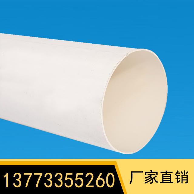 PVC穿線管  型號:Φ75mm
