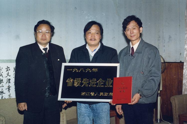 1989年,振石股份公司榮獲省級先進企業稱號