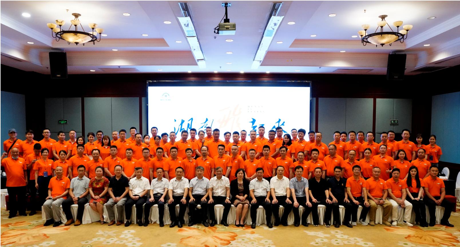 湖南飛起來 | 熱烈祝賀博通信息張建國董事長當選湖南省無人機行業協會副會長!