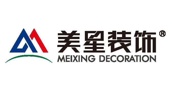 meixin