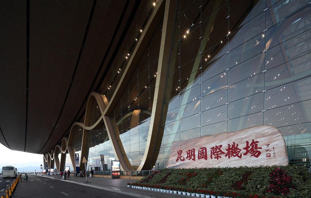 昆明国际机场