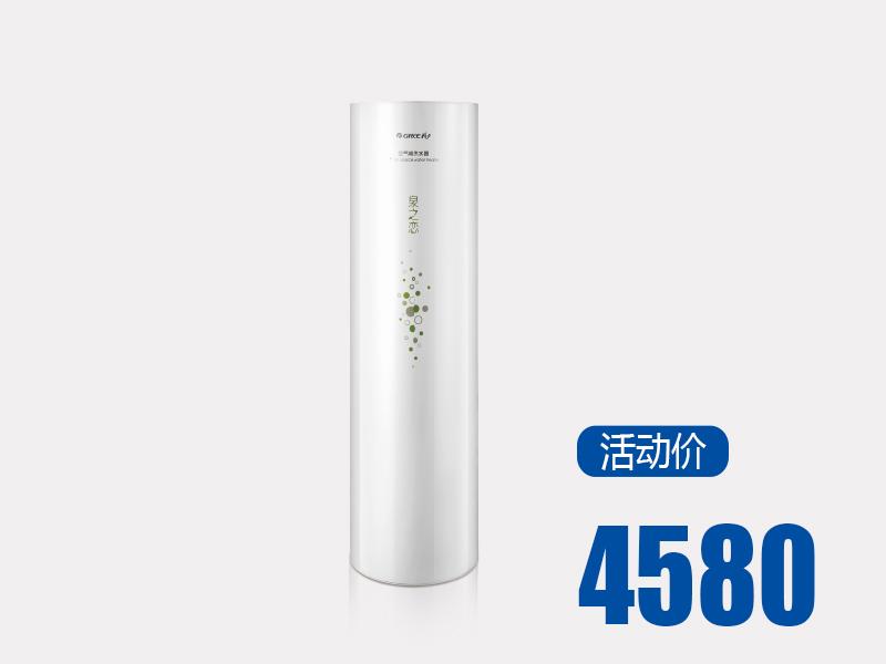 格力空氣能 SXT150LCJW/G