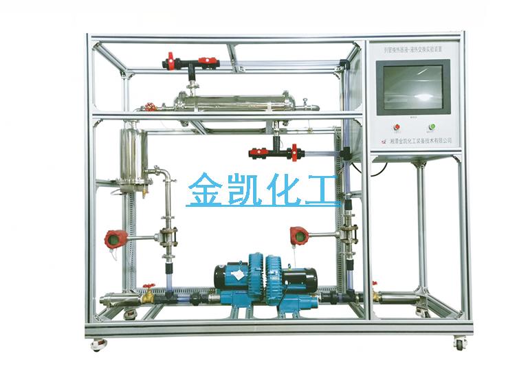 列管換熱器液-液熱交換實驗裝置