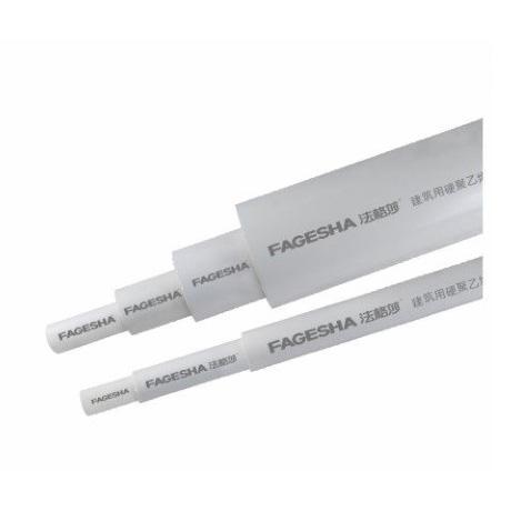 建筑用硬聚氯乙烯PVC-U排水管