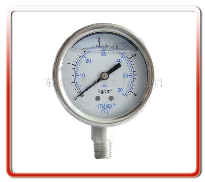 50MM徑向全鋼壓力表