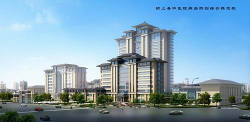 潁上縣中醫院