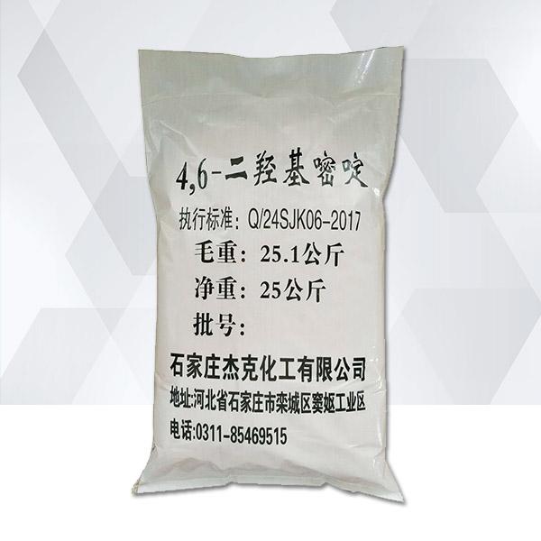 4,6-二羥基嘧啶