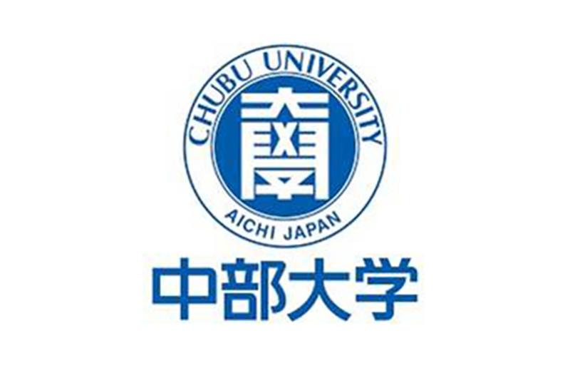 賽揚與日本中部大學共同研究開發運維管理平臺