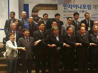 王加龍總經理與中國駐韓大使邱國洪先生合影