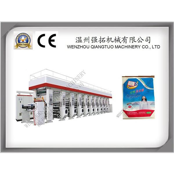 ASY-D系列高速全自動電腦凹版印刷機(七電機)