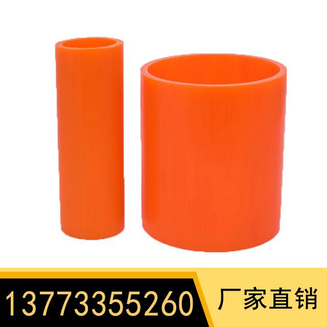 MPP電力管 型號:Φ160mm