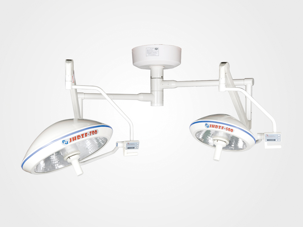 JHDZF-700/500整體反射式手術無影燈