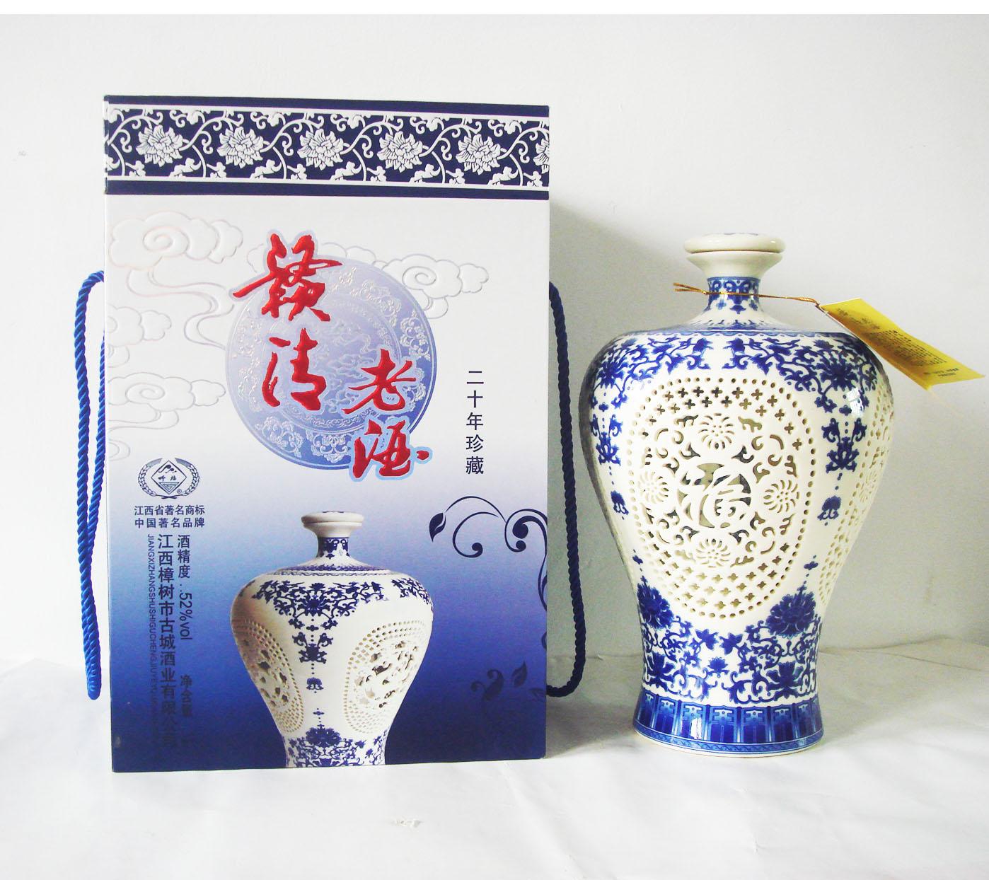 贛清老酒(二十年、青花瓷)