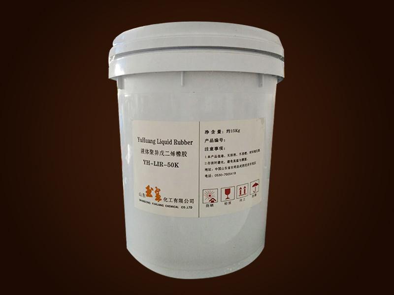 液體聚異戊二烯橡膠