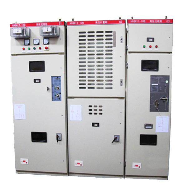 HXGN-12高壓環網柜