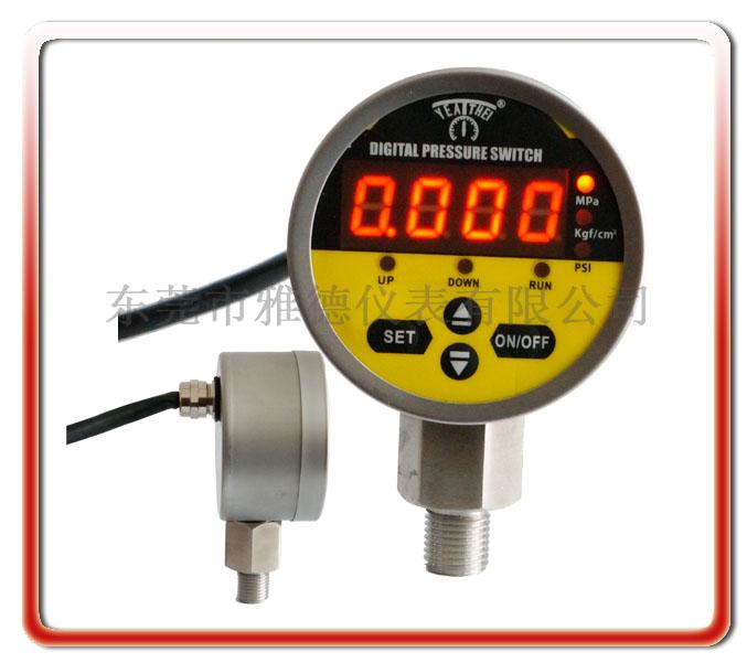 小外徑數顯電接點壓力表