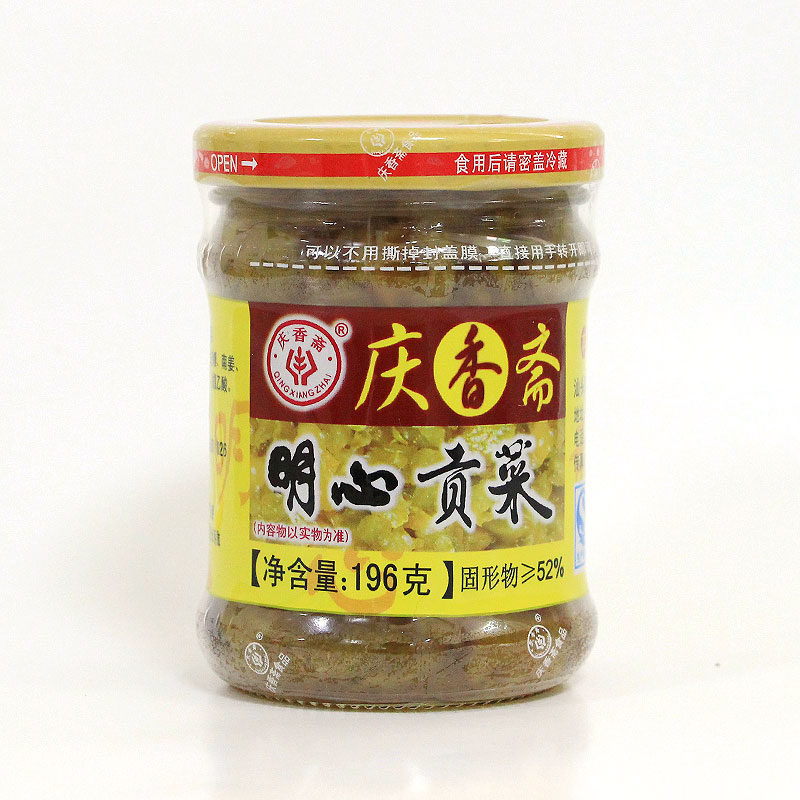 明心貢菜(196克)
