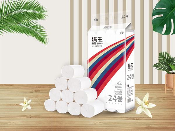 貓王9斤24卷 (MJT08)