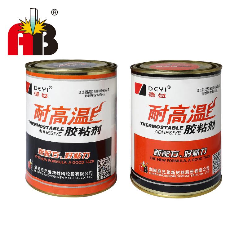 DY-E802耐高溫膠粘劑