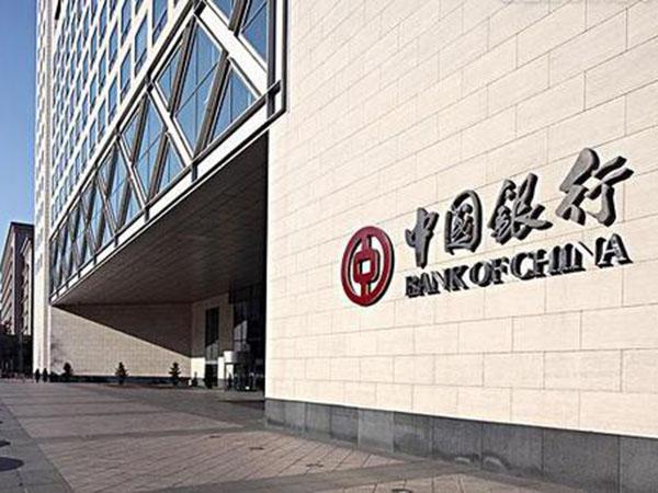中國銀行各網點工程