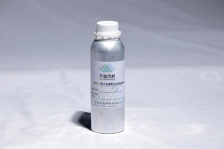 二氢月桂烯醇