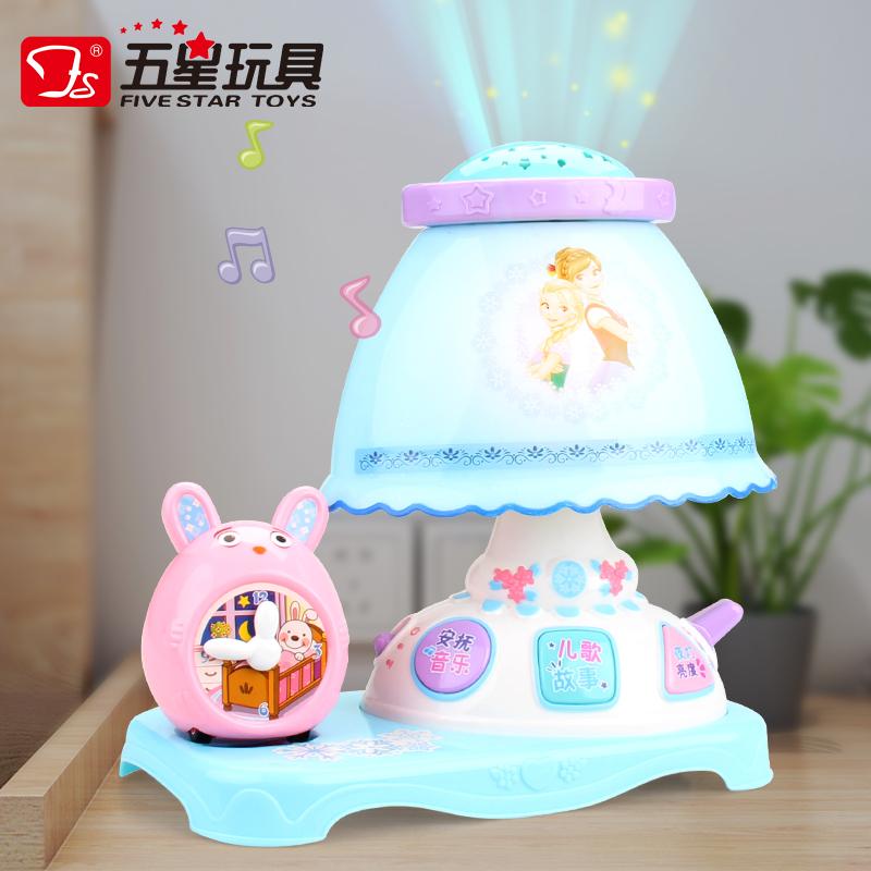 38822 冰雪臺燈