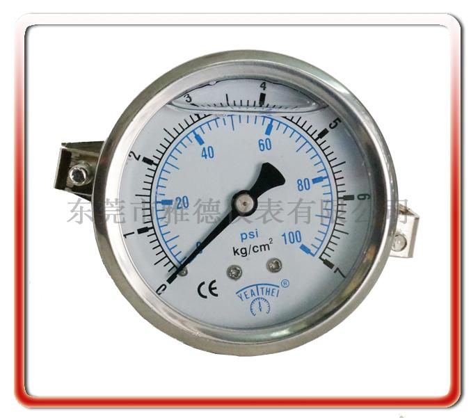 60MM軸向帶支架耐震油壓表
