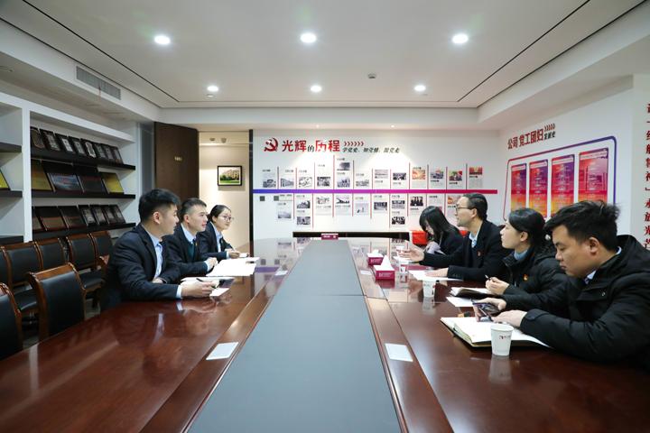 浙江恒力建設有限公司順利完成團支部換屆選舉工作