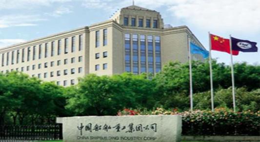 中船重工集團公司