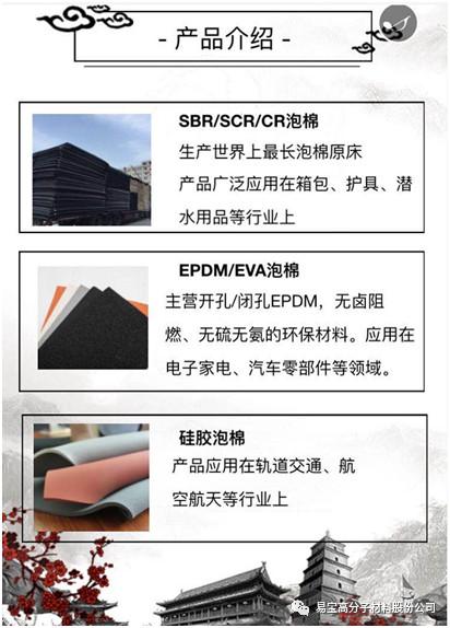 關于上海國際展覽會延期舉辦的通知