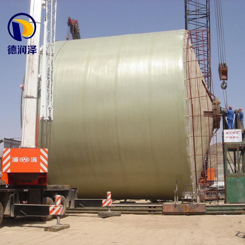 現場大型臥式玻璃鋼儲罐生產線